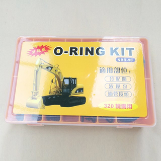 Rubber o ring kit